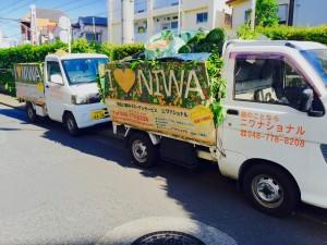 植木屋庭師の依頼業者は庭の専門店ニワナショナル埼玉東京限定サービスです。