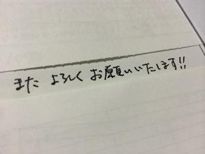 20140618-232608.jpg