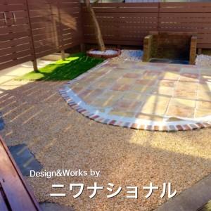 洋風プライベート庭造りおすすめ庭専門店ニワナショナル人気埼玉激安庭リフォーム