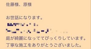 IMG_4441-0.JPG