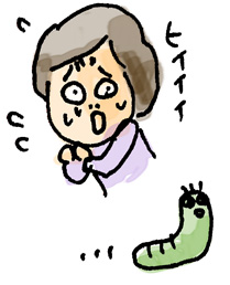 剪定イラスト_14