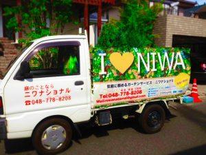 日本の庭師ガーデナーがいる庭の専門店ニワナショナル