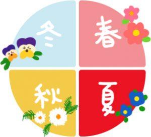 季節のお花植える会社埼玉県ニワナショナル